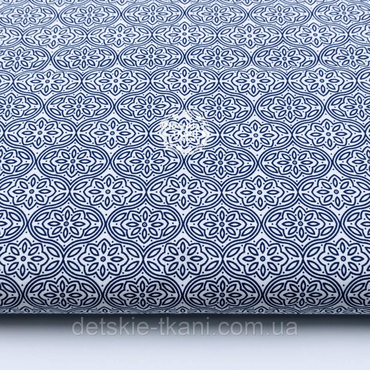 Ткань хлопковая Mist с синим узором на белом фоне ( № 374м)