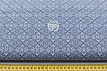 Ткань хлопковая Mist с синим узором на белом фоне ( № 374м), фото 2