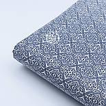 Ткань хлопковая Mist с синим узором на белом фоне ( № 374м), фото 3