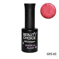 "Beauty Choice гель-лак с мерцанием ""Magical flash"" GVS-013,10 мл"