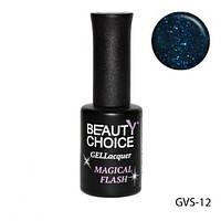 "Beauty Choice гель-лак с мерцанием ""Magical flash"" GVS-012 ,10 мл"