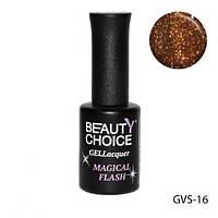 "Beauty Choice гель-лак с мерцанием ""Magical flash"" GVS-016 ,10 мл"