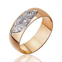 Золотое широкое обручальное кольцо с орнаментом