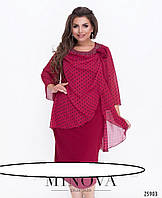 Красивое женское платье  Размеры: 54, 56, 58, 60, 62, 64 для торжественного мероприятия. Выполнено из легкой л