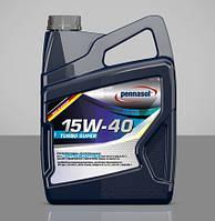 Pennasol Turbo Super SAE 15W40, 5л