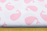 "Ткань хлопковая Mist ""Рыба-кит"", цвет розовой пудры ( № 366м), фото 2"