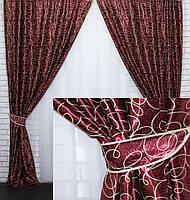 """Комплект готовых штор блэкаут коллекция """"Жаклин"""", двусторонний. Цвет бордовый. 323ш (А), фото 1"""