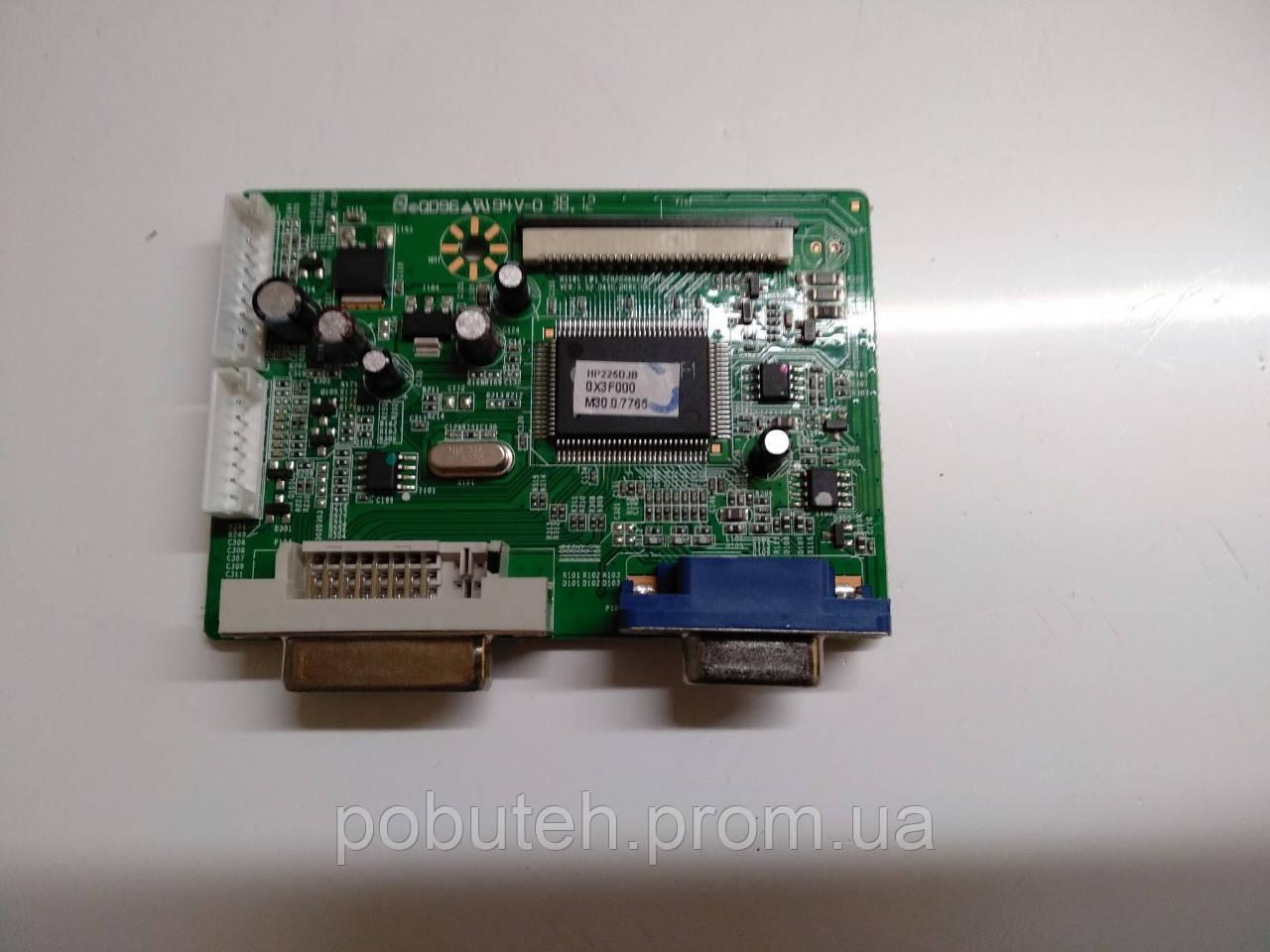 Скалер монитора HP225DJB