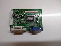 Скалер монитора HP225DJB, фото 1