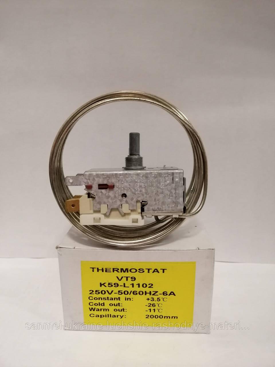 Термостат К59 L1102  2000мм