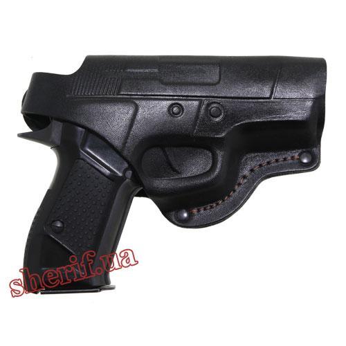 Кобура поясная для пистолета Форт-17 (кожа) 12192