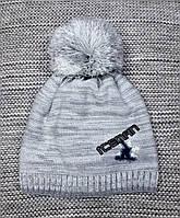 Шапка детская на мальчика весна серого цвета MAGROF (Польша) размер 44 46 3128c59a43d7b