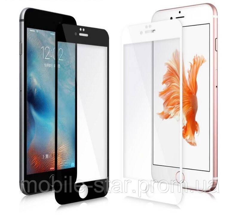 Захисне 5d скло iPhone 7/8 Plus