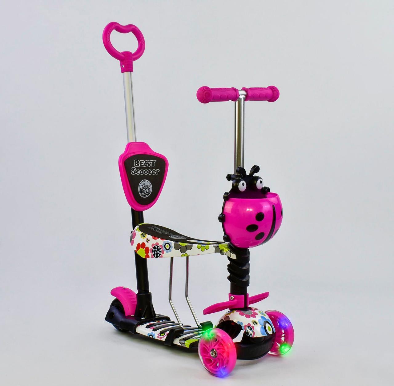 Самокат Best Scooter 74230 Рожевий 5в1 Mini 74055