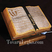 Соляная лампа - Библия на дереве
