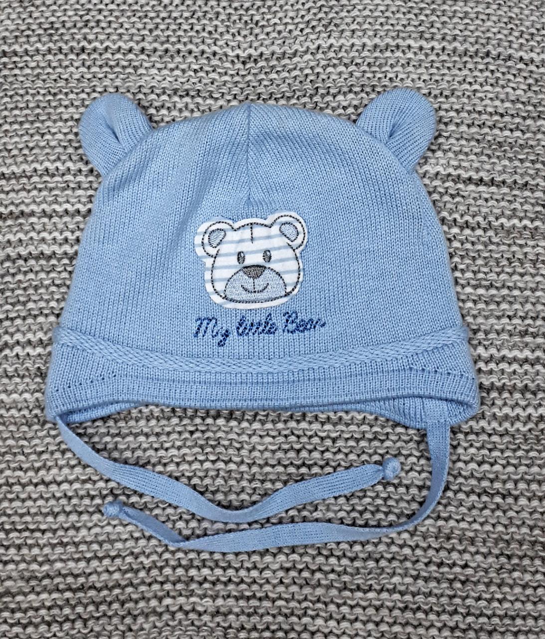 Шапка детская  на мальчика весна-осень голубого цвета Grans (Польша) размер 38 40