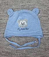 Шапка детская на мальчика весна-осень голубого цвета Grans (Польша) размер  38 40 2c39a26b550e0