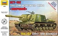 """Сборная модель (1:72) Советская САУ """"ИСУ-152"""""""