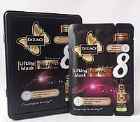 Dizao Лифтинг маска от 8 признаков возрастных изменений кожи для лица и шеи - 10 штук