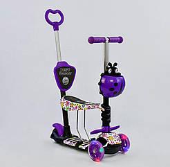 Самокат Best Scooter 97240 Фіолетовий 5в1 Mini 74058