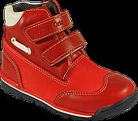 Ортопедические кроссовки для девочки Форест-Орто 06-552, фото 1