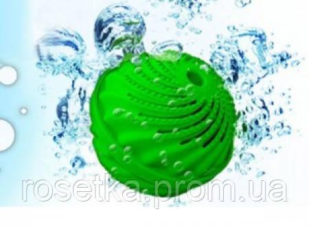 Шарики для стирки белья Clean Balls
