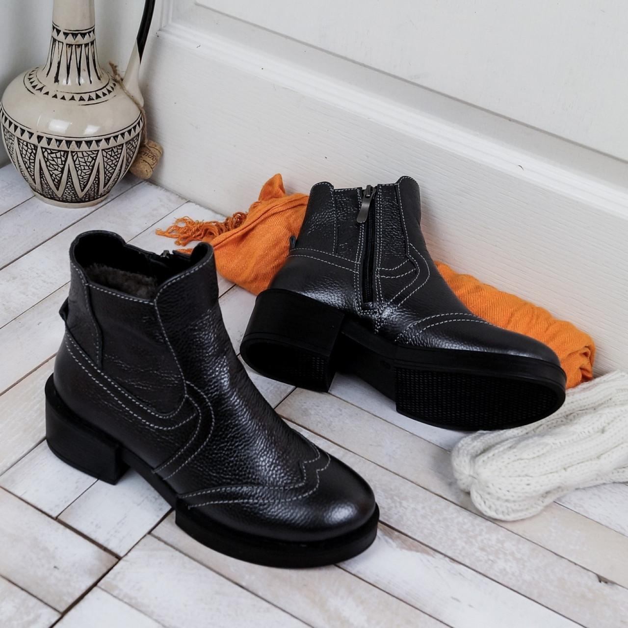Женские ботинки на молнии короткие из натуральной кожи
