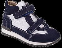 Детские ортопедические кроссовки Форест-Орто 06-601 р. 31-36, фото 1