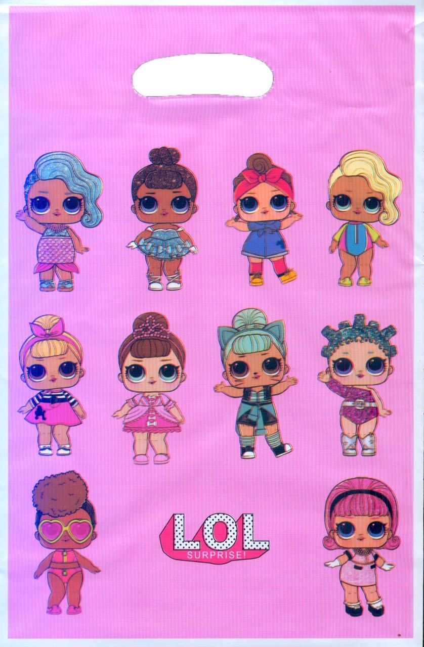 """Пакеты подарочные """"Куклы L.O.L"""".В упак:10шт."""
