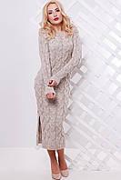 Длинное платье вязаное женское «Лола» (42-48 | Розовое, бежевое, темно-синее, бордовое)