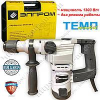 Перфоратор Элпром ЭПЭ-1300/2
