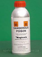 Магтоксин , фумигант (фосфид магния), фото 1