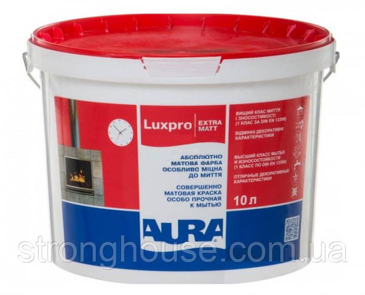 Краска AURA Lux Pro Extramatt 10л