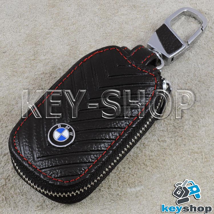 Ключница карманная (кожаная, черная, с тиснением, с карабином, с кольцом), логотип авто BMW (БМВ)