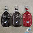Ключница карманная (кожаная, черная, с тиснением, с карабином, с кольцом), логотип авто BMW (БМВ), фото 2