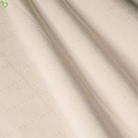 Шторная, скатертная декоративная ткань пэтчворк цвет бежевый