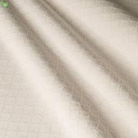 Скатертная, шторная декоративная ткань молочный ромбик жаккард