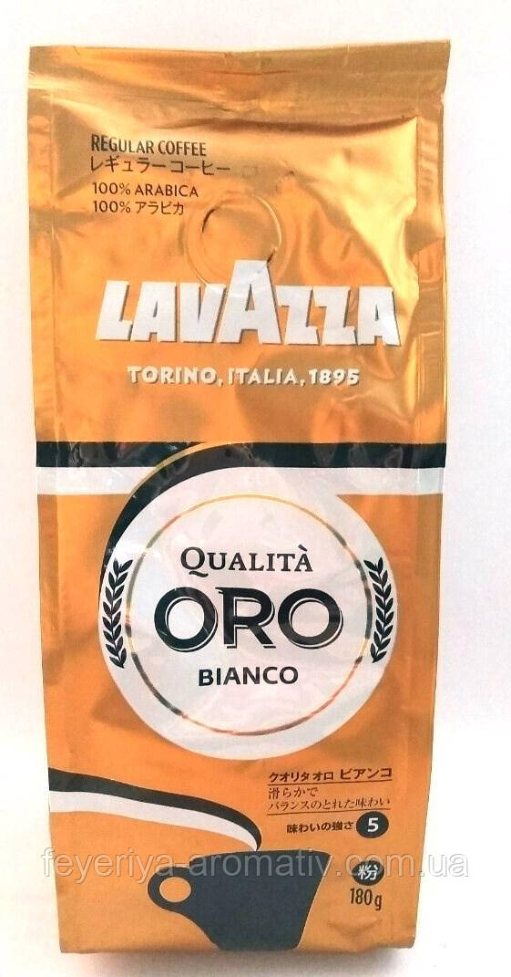Кофе молотый Lavazza Qualita Oro Bianco 180гр. (Италия)
