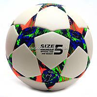 Футбольный мяч EN-3246 - 3 вида дизайна Вариант №1