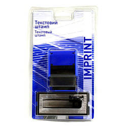 Штамп самонаборной на 3 строки, касса букв UKR./RUS, пинцет, Trodat Imprint 8911