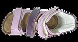 Сандалии ортопедические  07-005, фото 4