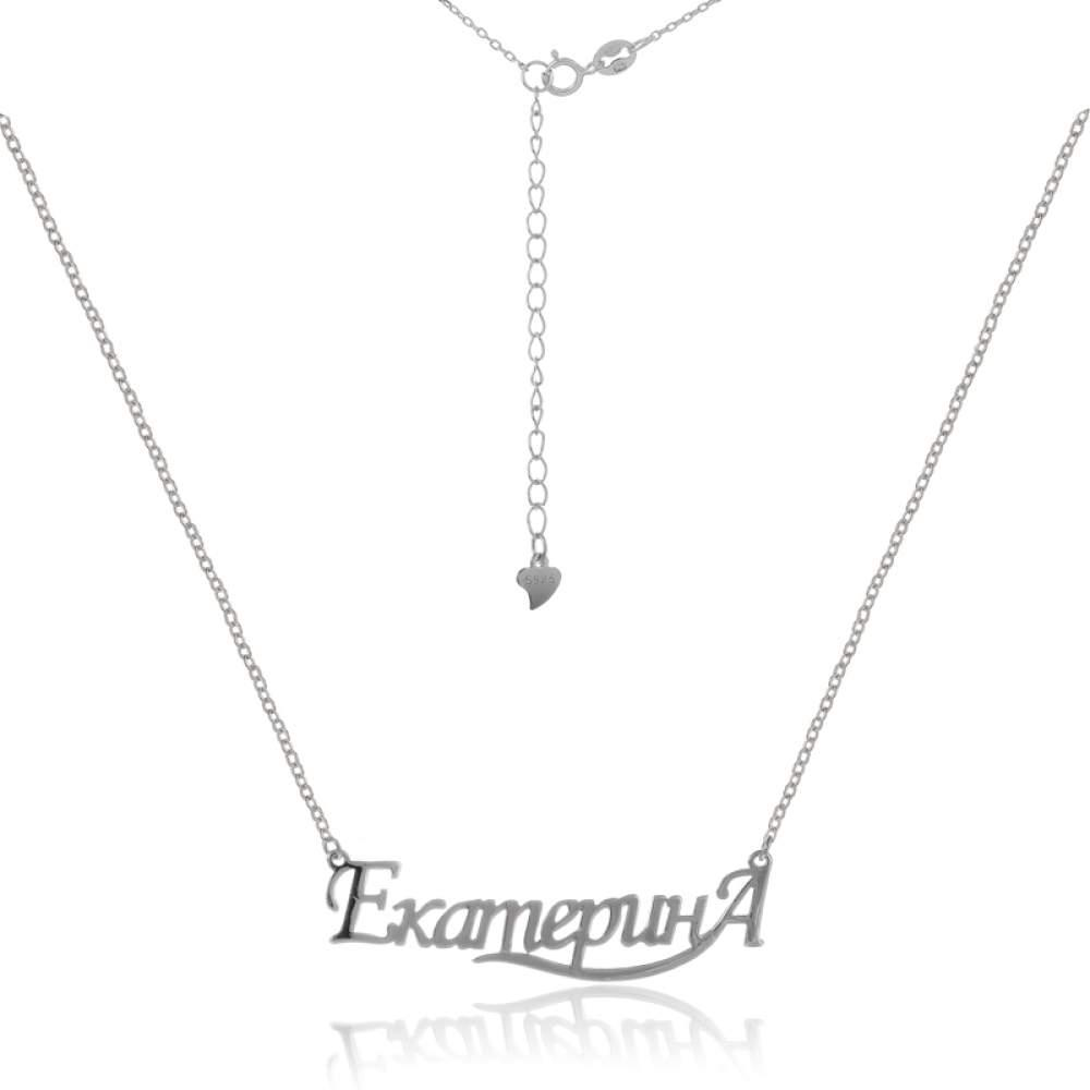 Серебряное колье Silvex925 Екатерина Кл2/004 Eurogold