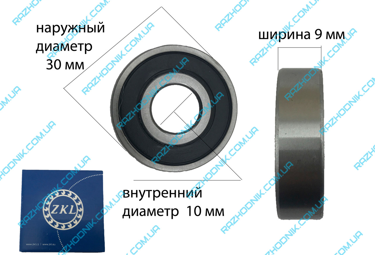 Подшипник шариковый 6200 (ZKL)  (10*30*9)