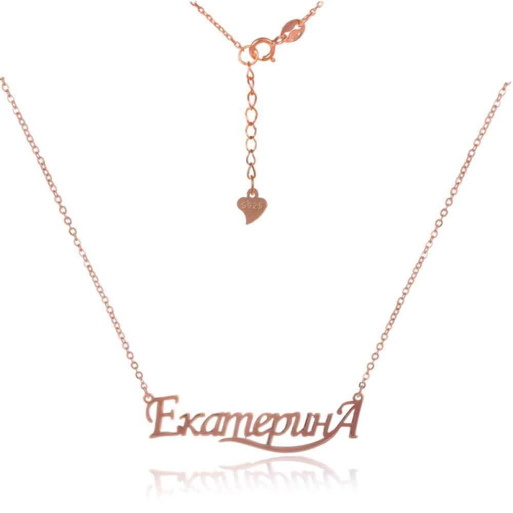 Серебряное колье Silvex925 Екатерина Кл3/004 Eurogold