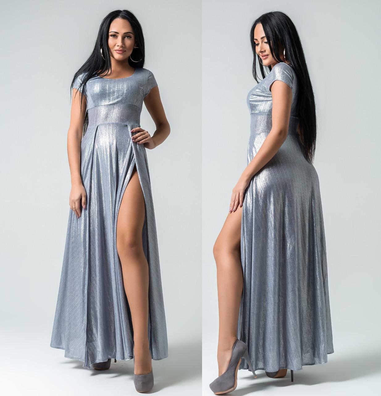 1c305a27f3a6a Блестящее длинное платье с разрезами. Серебристое, 5 цветов. Р-ры: 44