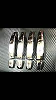 Накладки на ручки Chevrolet Epica (нержавейка)