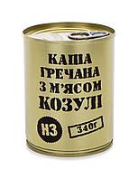 """Консервы мясо-растительные """"Каша гречневая с мясом косули"""""""