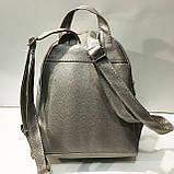 Міські рюкзаки кожзам БЛЬШОЙ (срібло)26*31см, фото 3