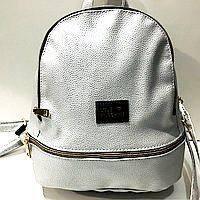 Міські рюкзаки кожзам БЛЬШОЙ (срібло)26*31см