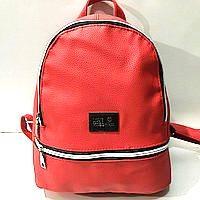 Міські рюкзаки кожзам БЛЬШОЙ (червоний)26*31см